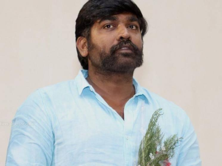 Vijay Sethupathi's next film officially announced - title look poster here!