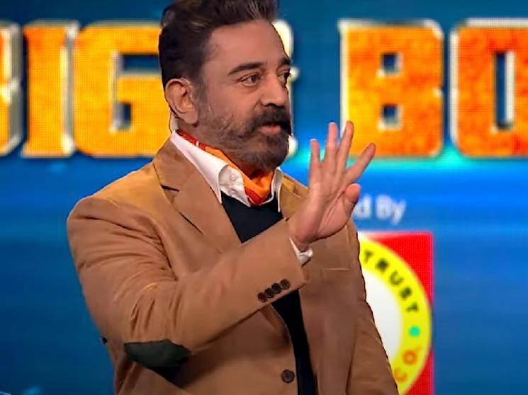 Bigg Boss 4 Tamil - Kamal Haasan back in action | New Stylish Promo