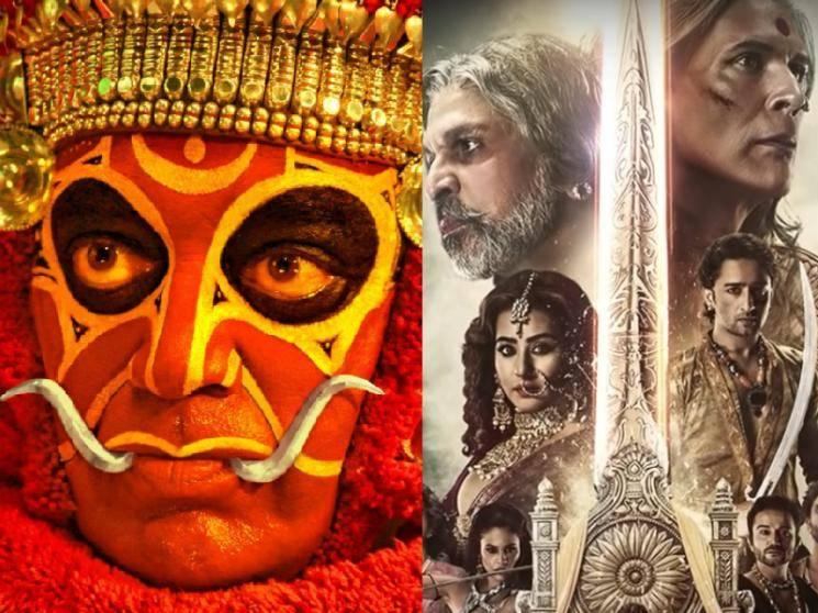 Uttama Villain's iconic BGM copied and used in Hindi web series - Ghibran shocked!