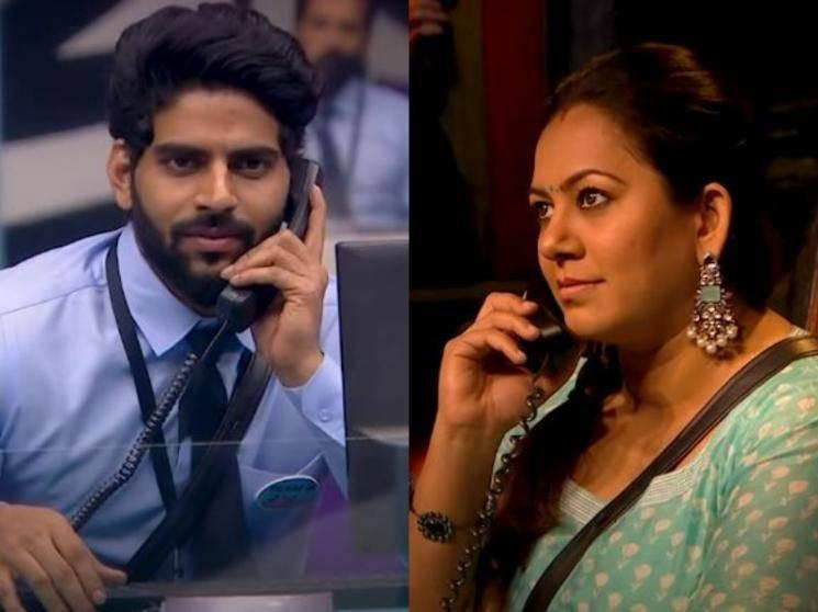 Balaji gets a big request from VJ Archana in Call Centre task | New Bigg Boss 4 promo