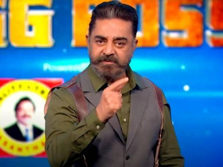 Kamal Haasan's strong questions about Bigg Boss 4 contestants | Hot New Promo