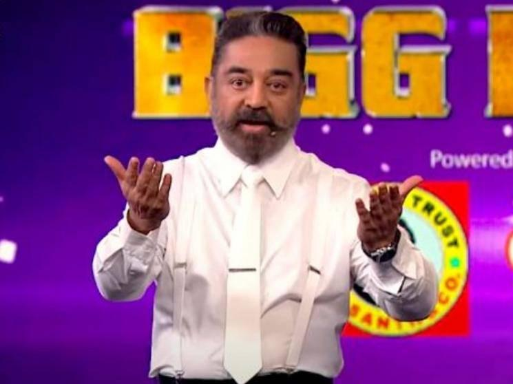 Kamal Haasan reminds Suchitra the truth | New fun Bigg Boss 4 promo