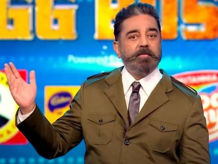 Kamal Haasan's big question - Enna Seiyalaam? | New Bigg Boss 4 promo