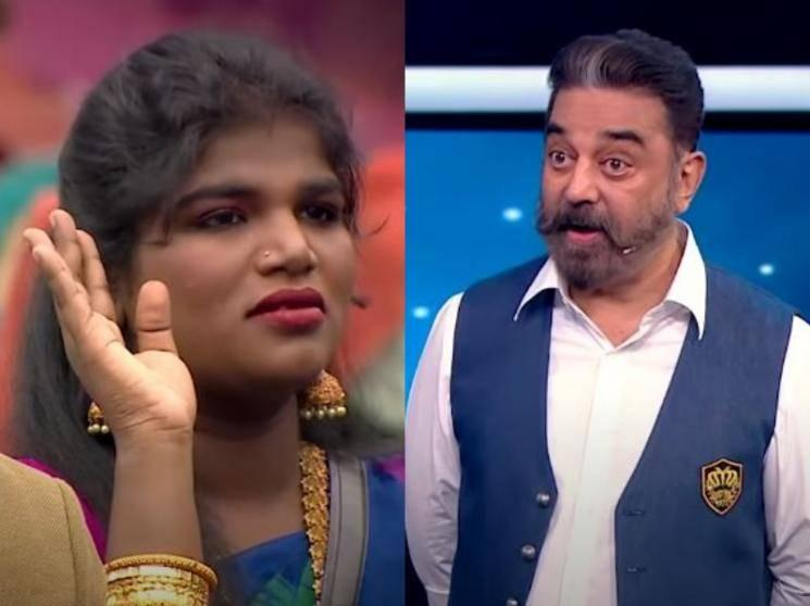 Kamal Haasan and Nisha argue after Archana's emotional statement   New Bigg Boss 4 promo
