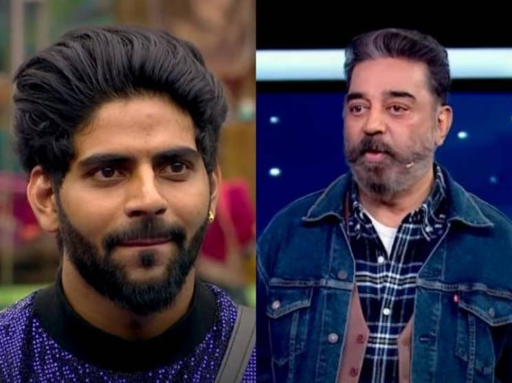 Kamal Haasan's big advice for Balaji after weak performance in tasks | New Bigg Boss 4 promo