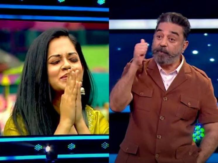Kamal Haasan raises important question, Anitha gets emotional | Bigg Boss 4 promo