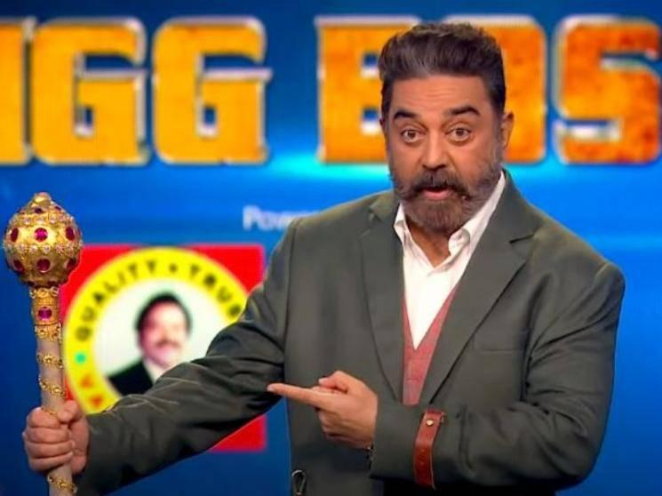 Kamal Haasan's talks about UGLY Bigg Boss 4 fights | Day 20 - Promo 1