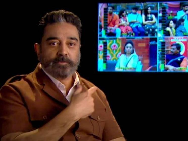 Kamal Haasan teases politics among contestants | New Bigg Boss 4 promo