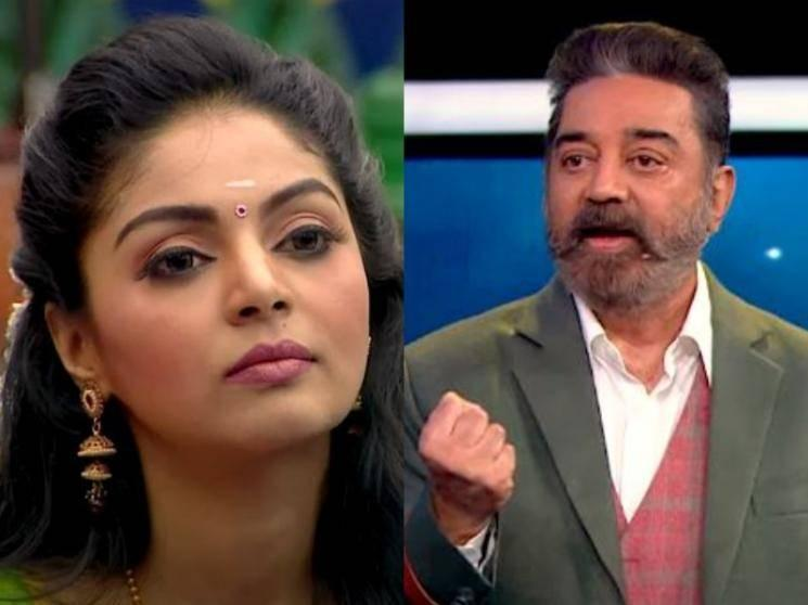 Sanam-Suresh fight: Kamal questions housemates | Exciting Bigg Boss 4 new Promo