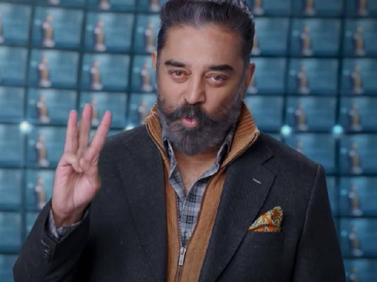 Bigg Boss 4 Tamil - Vijay TV releases new stylish promo | Watch Video here