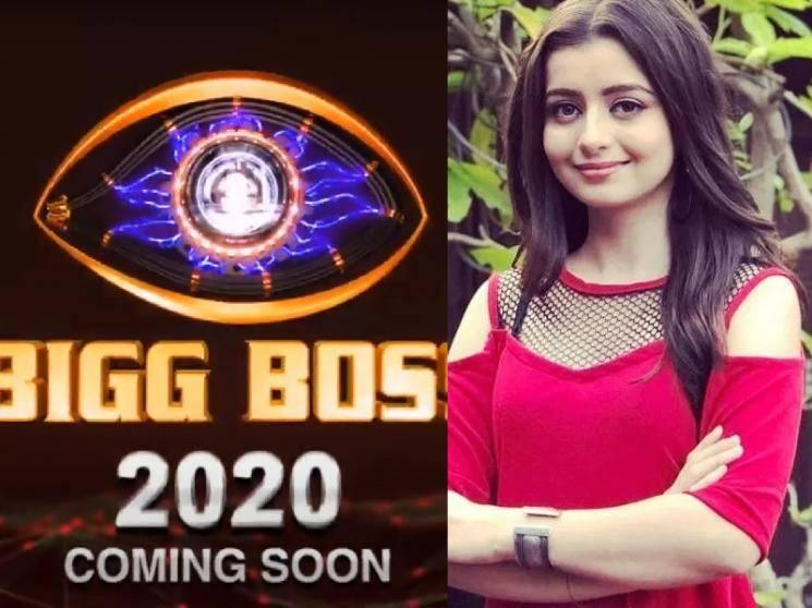 This popular serial actress rejects Bigg Boss offer - know why?