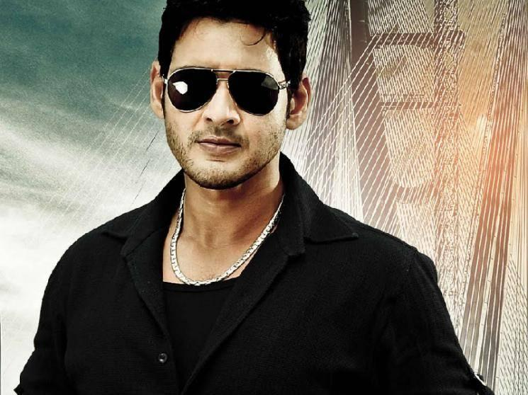 Mass: This blockbuster Mahesh Babu film to be remade! Exciting details inside!