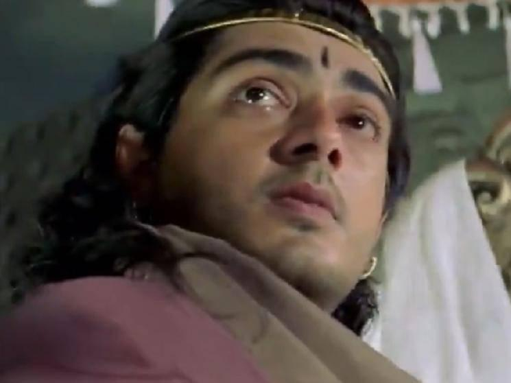 Thala Ajith's unmissable throwback video | Ajith as a Prince!