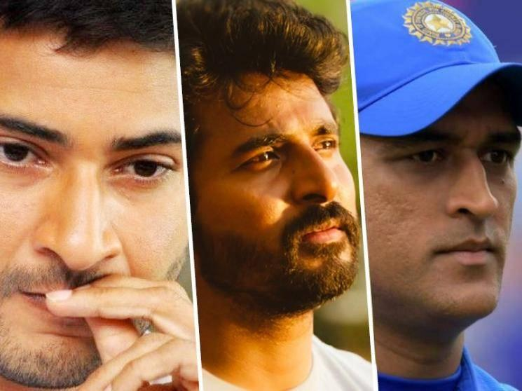 Kollywood reacts to MS Dhoni's retirement announcement
