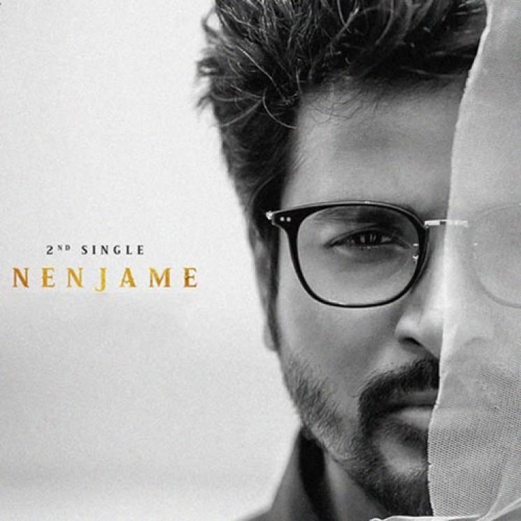Nenjame | Doctor | 2nd Single | Sivakarthikeyan | Anirudh