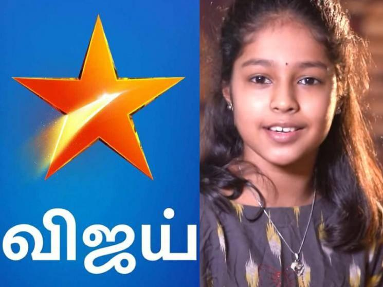 NEW VIDEO: This popular Vijay TV serial to end after running for 3 years!