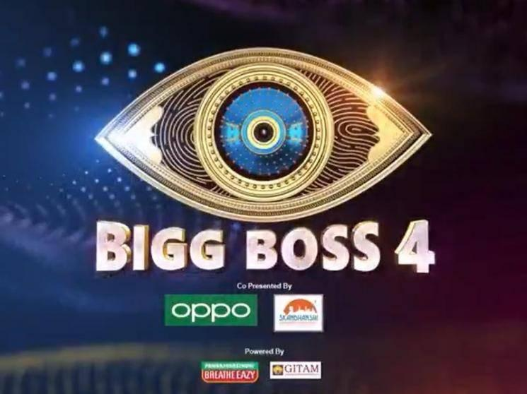 Woww! The latest Bigg Boss promo reveals the show commencement date