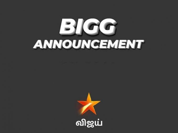 First Breaking Announcement on Bigg Boss Tamil from Vijay TV