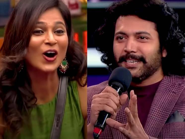 WOW: Jayam Ravi in Bigg Boss 4 - housemates surprised | New Promo