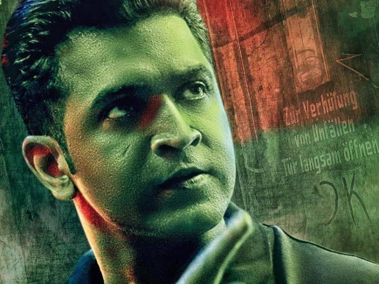 Arun Vijay's Sinam stunning 2nd look poster