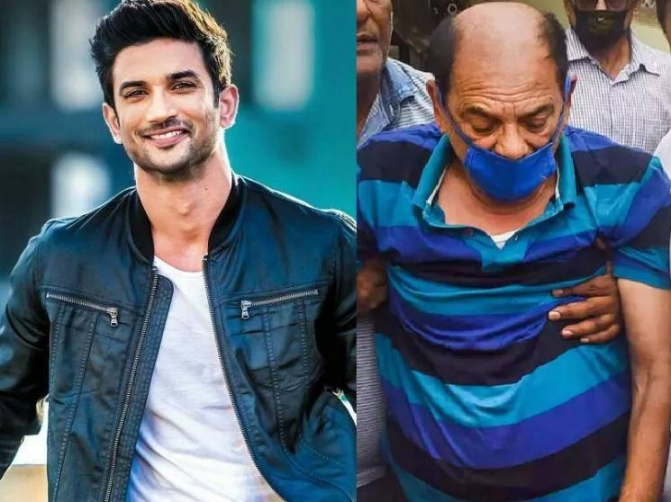 Sushant Singh Rajput's family's emotional statement after Supreme Court's Verdict!