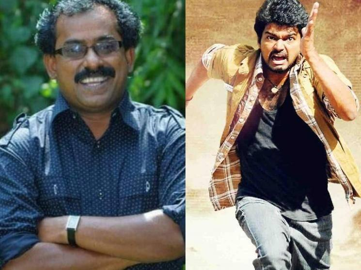 SHOCKING: Vettaikaran director Babu Sivan passes away!