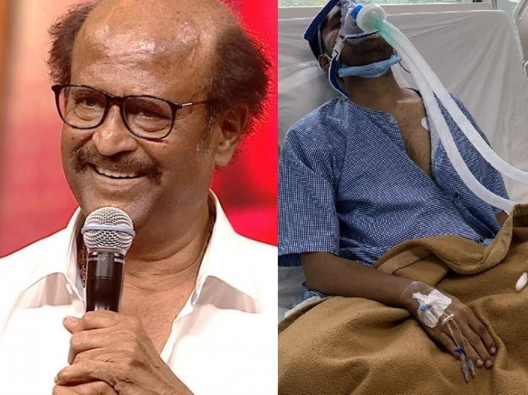 Superstar Rajinikanth's latest audio message goes viral | Emotional moment
