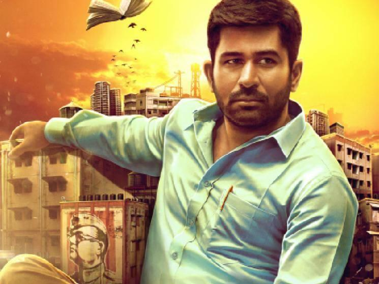 Vijay Antony's next film officially announced - title and first look here!