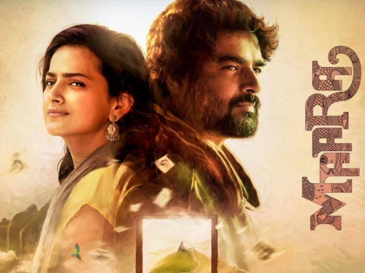 Madhavan's Maara release date officially announced - goes the Soorarai Pottru way!