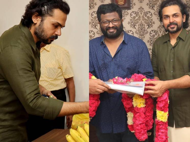 Karthi's next film officially launched - Irumbu Thirai fame PS Mithran to direct!