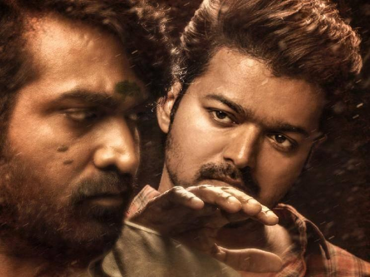 Thalapathy Vijay's Master Official TEASER - the much awaited video is now out!