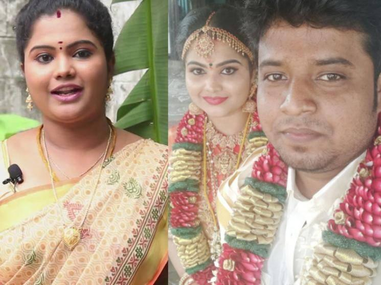 Nadhaswaram serial actress gets married - wedding picture goes viral!