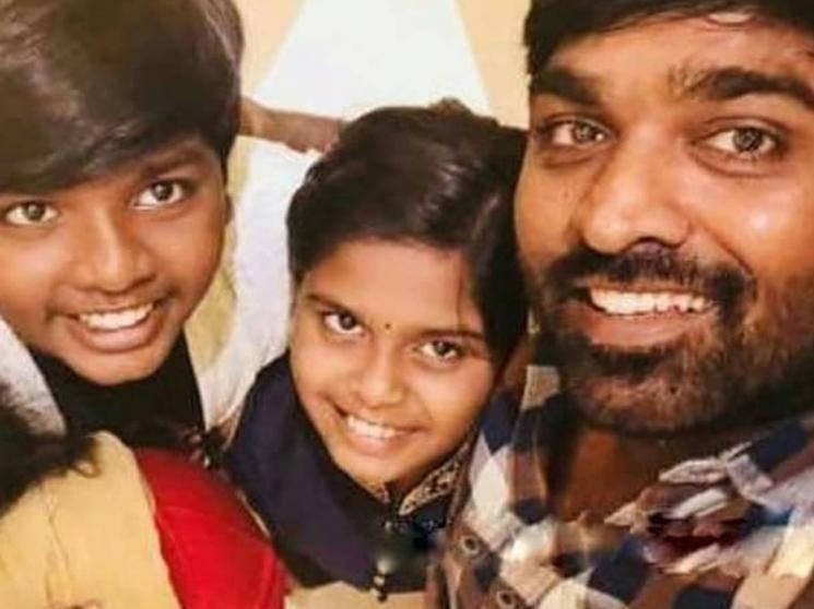 Vijay Sethupathi's daughter makes acting debut - Official Announcement Video released!