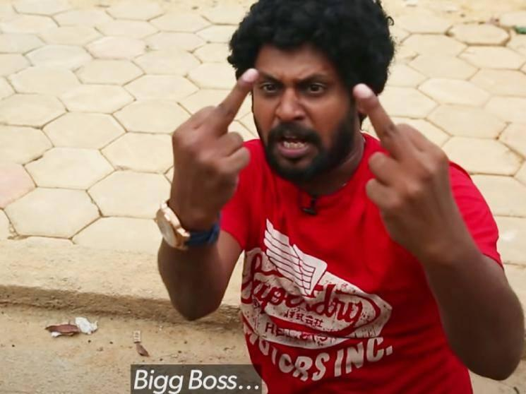 Rio's throwback challenge to Bigg Boss - Video goes viral | Don't Miss!