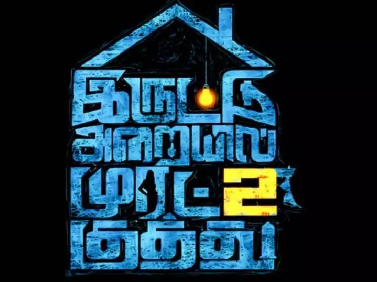 Official: Latest breaking update on Iruttu Araiyil Murattu Kuthu Part II - check out!