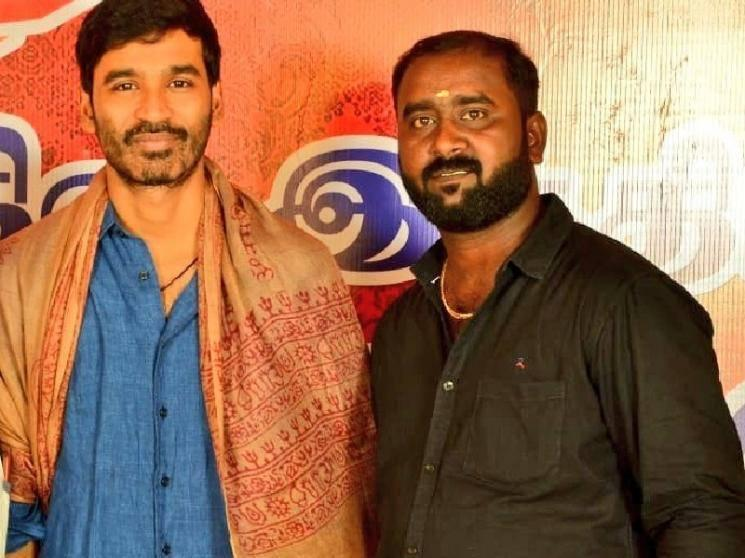 Dhanush gets emotional after the unexpected death of his fan!