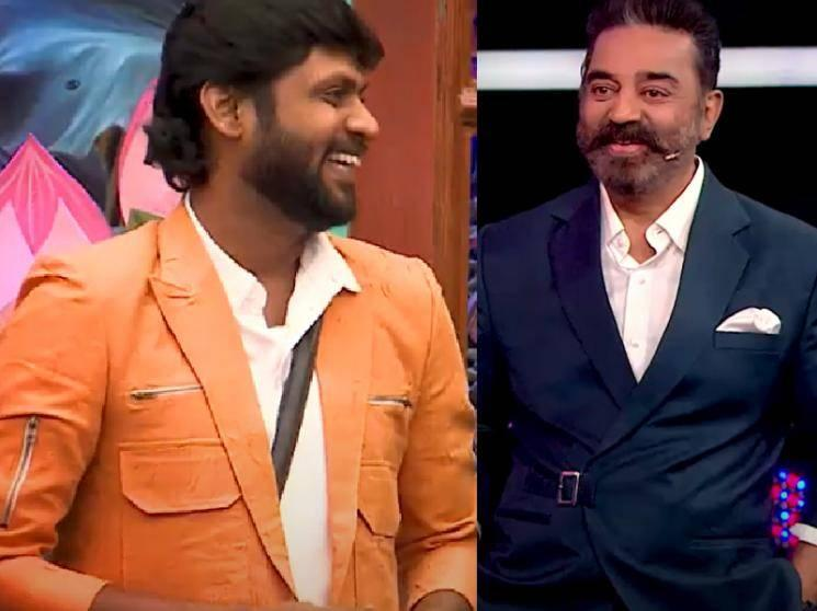 Bigg Boss 4 Tamil Latest Promo - Rio makes fun of Rekha | Kamal Haasan
