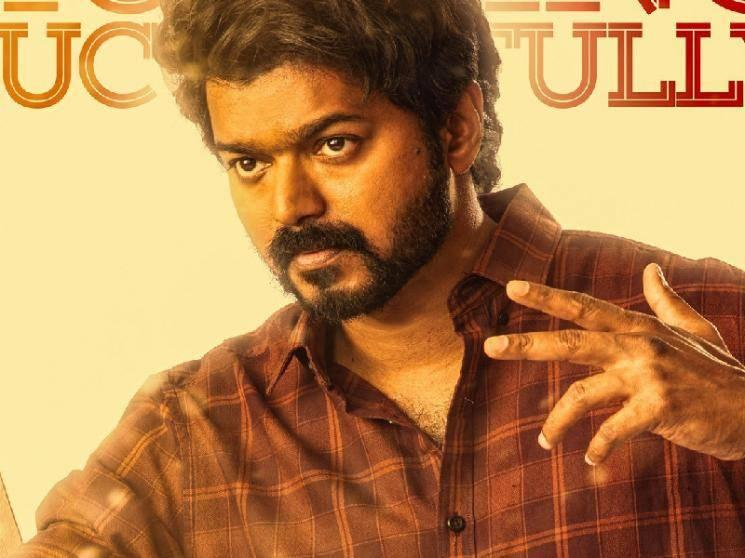 Thalapathy Vijay's reaction to Master's theatrical performance - fans excited!