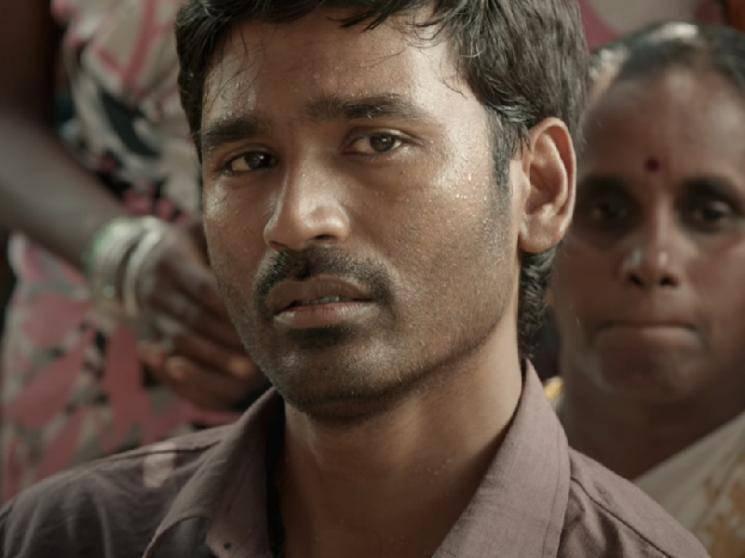 Dhanush's Karnan - Second Single | Pandarathi Puranam | Watch Video Here!