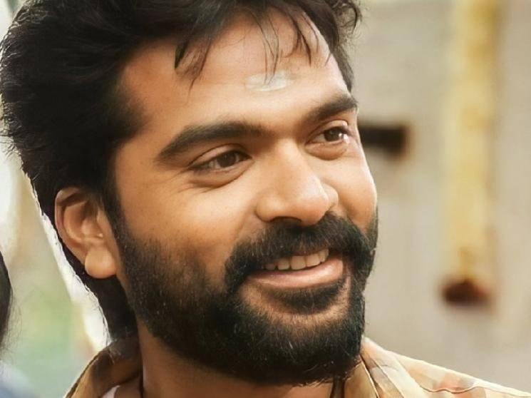 "Big announcement on STR's Maanaadu - ""Get ready STR fans"", says Venkat Prabhu"