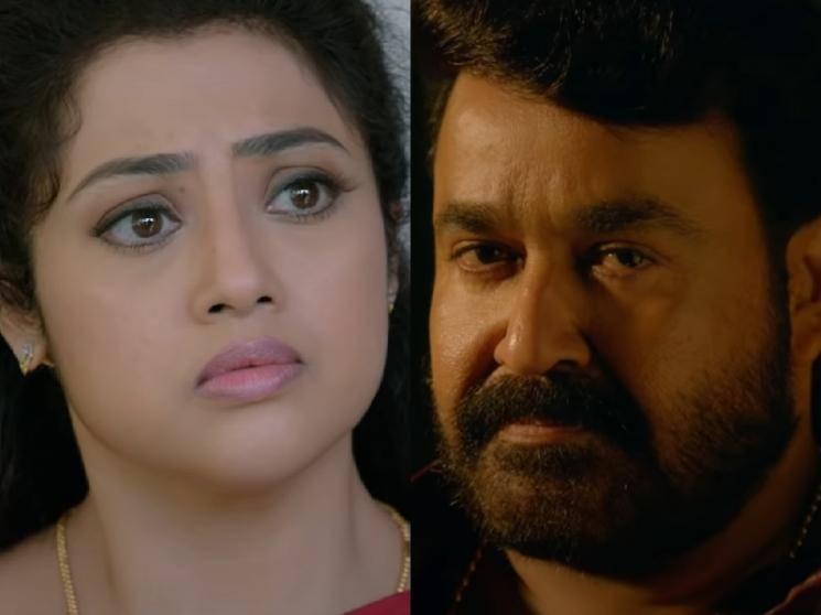 Mohanlal's Drishyam 2 Official Teaser | Meena | Jeethu Joseph | direct OTT release