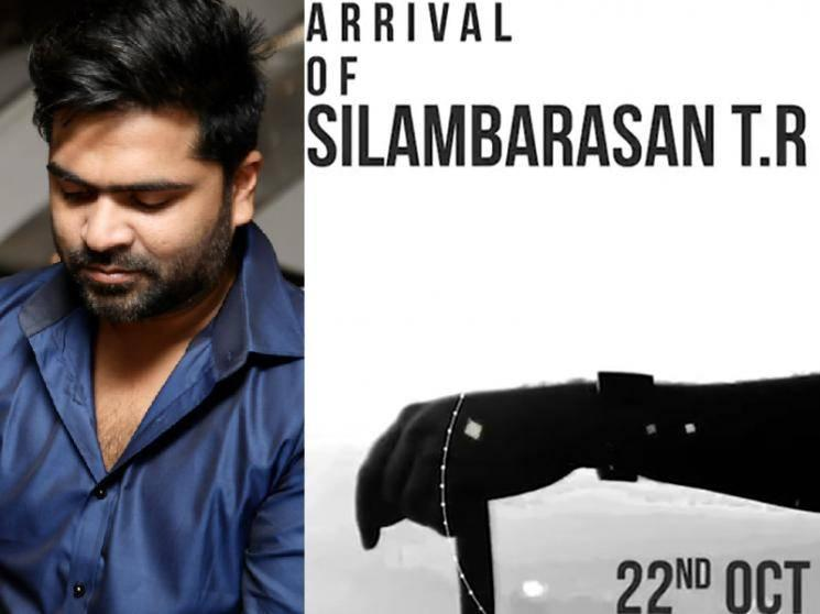 STR to make a strong comeback on October 22 - Trending Promo Video here!