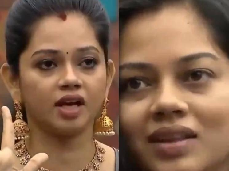 Fans find fault with Anitha - new video clip goes viral | Bigg Boss 4 Tamil