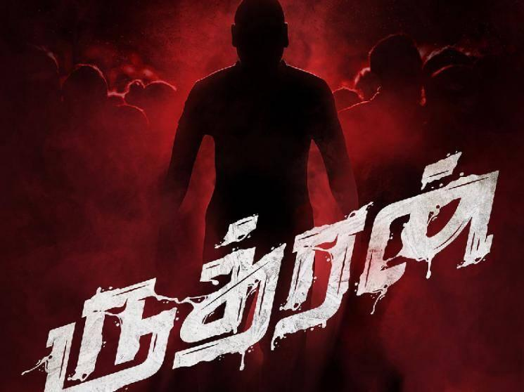 Raghava Lawrence's next Tamil film officially announced - check out the title and FL here!