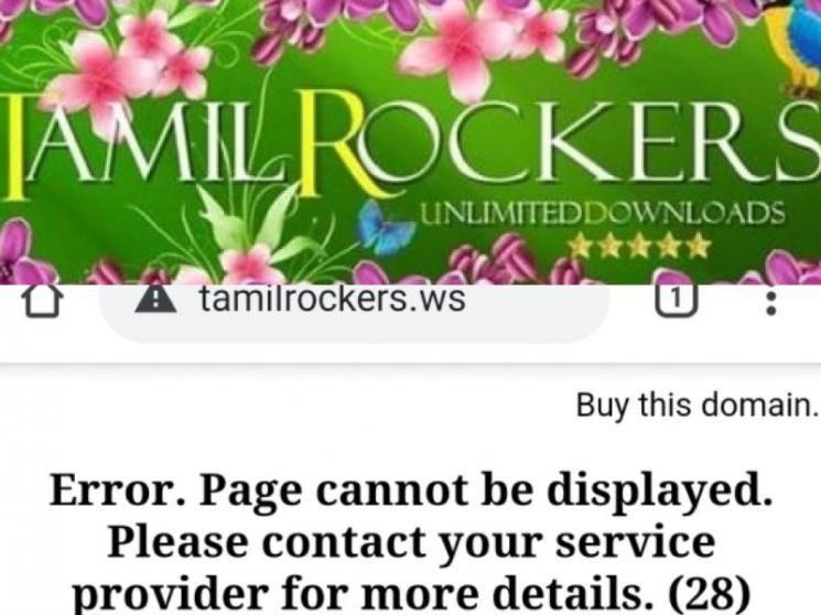Tamilrockers website completely blocked? - Latest breaking development!
