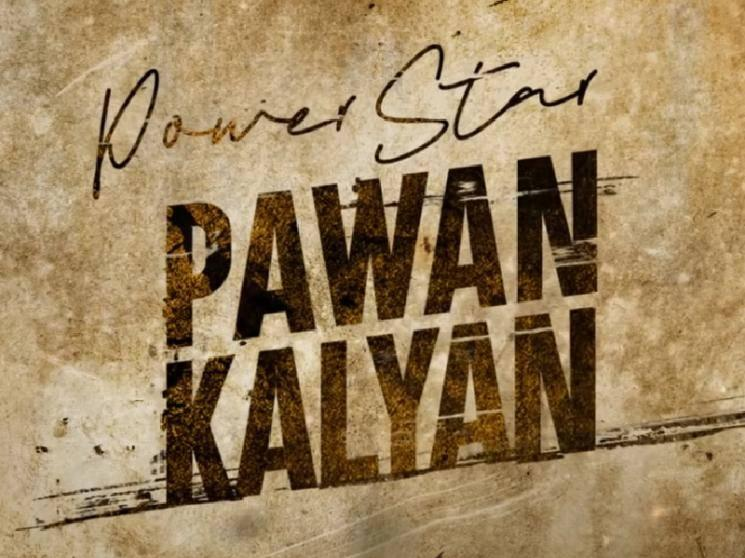 Ayyappanum Koshiyum Telugu Remake - Power Star Pawan Kalyan onboard | New trending video