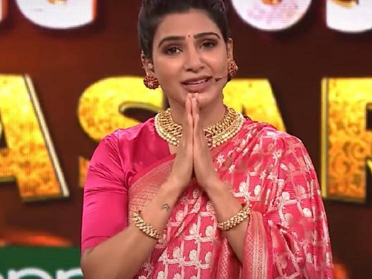 SURPRISE: Samantha in Bigg Boss 4 - New Trending Promo Video here! Don't Miss!