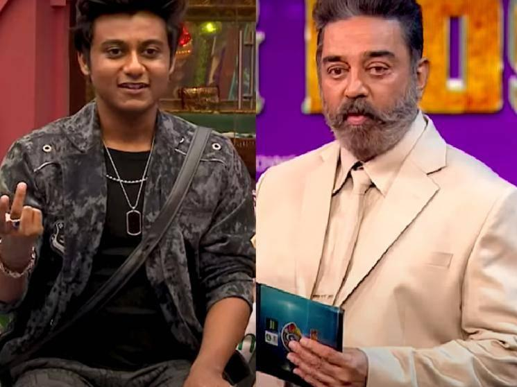 Bigg Boss 4 Latest Promo about eviction | Kamal Haasan | Aajeedh