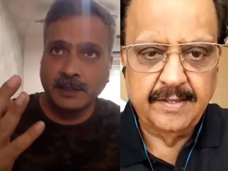 SPB Charan's new audio message about SP Balasubrahmanyam's health!