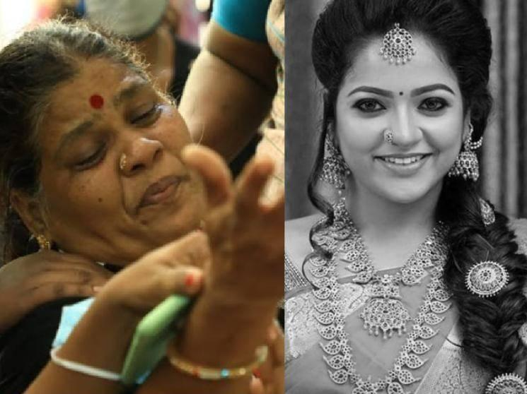 Chitra's mother's heartbreaking statement - emotional video | Chithu VJ